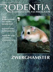 Rodentia 4, Zwerghamster